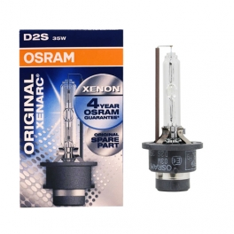 Xenon Lemputė OSRAM D2S